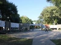 Ейск, парк Поддубногоулица Карла Маркса, парк Поддубного