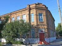 叶伊斯克, 学校 №5, Sverdlov st, 房屋 19
