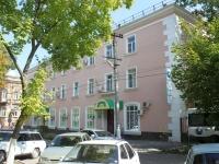 Ейск, улица Свердлова, дом 72. многоквартирный дом