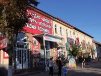 Ейск, улица Свердлова, дом 85. рынок
