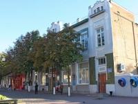 Yeisk, Sverdlov st, house 100. post office