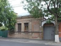 Ейск, Свердлова ул, дом 101