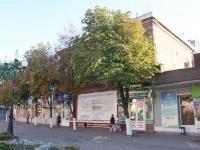 Yeisk, Sverdlov st, house 102. store