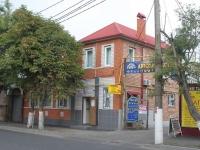 叶伊斯克, Sverdlov st, 房屋 103. 商店