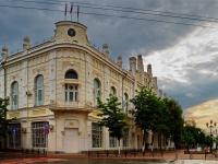 叶伊斯克, 管理机关 Администрация муниципального образования Ейский район, Sverdlov st, 房屋 106