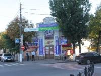 Ейск, Свердлова ул, дом 108