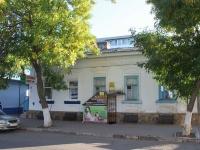 叶伊斯克, Sverdlov st, 房屋 116. 多功能建筑
