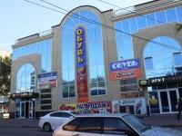 Ейск, улица Свердлова, дом 124. магазин