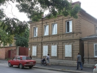 Yeisk, Sverdlov st, house 136. Apartment house