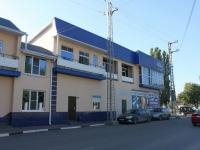 Yeisk, st Plyazhnaya, house 9/3. hotel