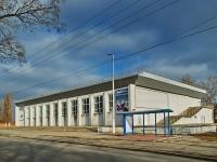 "Yeisk, sport center ""Юность"", Portovaya alleya st, house 6"