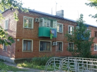 Yeisk, Portovaya alleya st, house 11. Apartment house