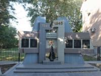 Yeisk, Portovaya alleya st, memorial