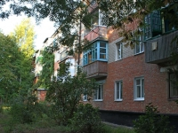Yeisk, Kommunisticheskaya st, house 4. Apartment house