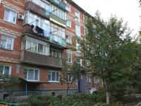 Ейск, улица Коммунистическая, дом 6А. многоквартирный дом