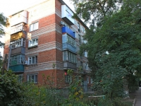 Yeisk, Kommunisticheskaya st, house 6. Apartment house