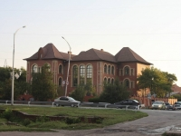 Yeisk, st Kommunisticheskaya, house 23. multi-purpose building
