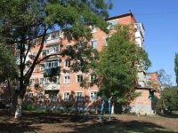 Yeisk, st Kommunisticheskaya, house 49/3. Apartment house