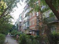 Yeisk, st Kommunisticheskaya, house 49/9. Apartment house