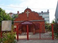 Yeisk, church Христиан Адвентистов Седьмого Дня, Kommunisticheskaya st, house 77А