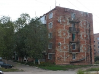 Yeisk, Kommunisticheskaya st, house 83/1. Apartment house