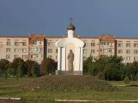 Yeisk, st Kommunisticheskaya. memorial