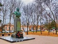 Ейск, памятник Хрюкину Т.Т. улица Коммунистическая, памятник Хрюкину Т.Т.