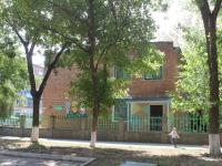 Ейск, улица Сергея Романа, дом 74. детский сад №11