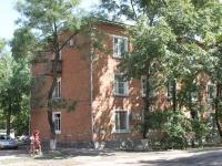 Ейск, улица Сергея Романа, дом 101. многоквартирный дом