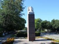 Ейск, улица Первомайская. памятник С.Д.Роману