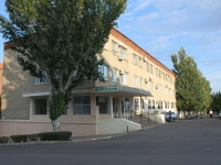 Yeisk, Karl Libknekht st, house 1. multi-purpose building
