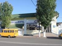 Ейск, Карла Либкнехта ул, дом 35