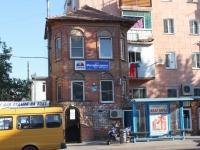 Ейск, улица Карла Либкнехта, дом 37А. многофункциональное здание