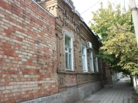 Yeisk, Karl Libknekht st, house 38. Private house