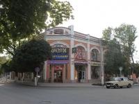 Ейск, улица Карла Либкнехта, дом 60. магазин