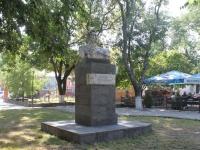 Ейск, памятник А.С.Пушкинуулица Карла Либкнехта, памятник А.С.Пушкину