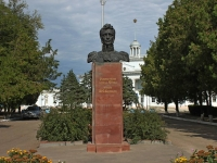 Yeisk, monument М.С.ВоронцовуPrivokzalnaya sq, monument М.С.Воронцову