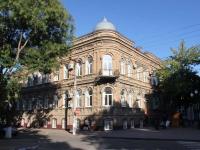 Ейск, Коммунаров ул, дом 13