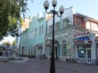 叶伊斯克, Kommunarov st, 房屋 15Д. 商店