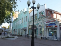 Yeisk, Kommunarov st, house 15Д. store