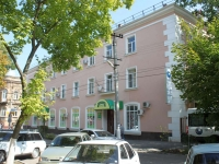 Yeisk, Kommunarov st, house 15. Apartment house