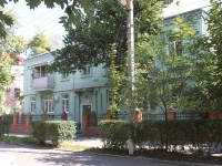 Yeisk, Kommunarov st, house 17. Apartment house