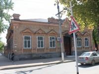 叶伊斯克, 执法机关 Ейская межрайонная прокуратура, Kommunarov st, 房屋 21