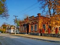 Ейск, улица Коммунаров, дом 21. правоохранительные органы Ейская межрайонная прокуратура