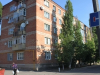 Yeisk, Kommunarov st, house 66. Apartment house