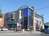 Yeisk, shopping center Алекс-Плаза, Mira st, house 133