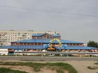 Yeisk, shopping center Меотида, Krasnaya st, house 45/2