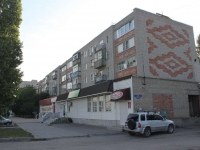 Yeisk, Krasnaya st, house 47/1. Apartment house