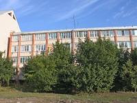 叶伊斯克, Krasnaya st, 房屋 49/1. 公寓楼