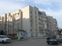 Yeisk, Krasnaya st, house 55. Apartment house